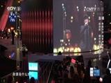 [中国正在听]歌曲《因为你来过》 演唱:赵浴辰