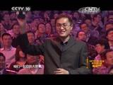 [2014科技盛典]颁奖典礼 获奖人:邓中亮