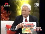 时尚生活家之天下父母 2015.01.14 - 厦门卫视 00:14:32