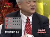 时尚生活家之天下父母 2015.01.29 - 厦门卫视 00:14:47