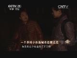 杨琳文养猪致富经,一个农村小伙在城市恋爱之后
