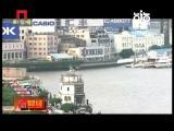 时尚生活家之新财经 2015.02.16 - 厦门卫视 00:12:19