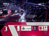 《中国好歌曲》 20150220 周华健战队 冠军战