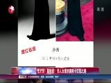 凭才华?靠脸蛋?华人女星的奥斯卡红毯之路