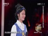 《中国好歌曲》 20150227 蔡健雅战队 冠军战