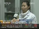 正月十五闹元宵:新闻提示——汤圆莫贪吃 五粒是上限