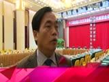 全国人大代表吴永春:在建设美丽乡村的过程中如何加强环境保护