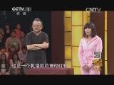 《寻宝》 20150321 走进清东陵