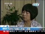 [朝闻天下]寻找最美医生 吴朝晖:最不听话的病人