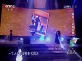 《中国好歌曲》 20150425 全球巡演澳门站