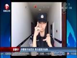 新疆喀什 帅警察手指灵活 展示超强手指舞