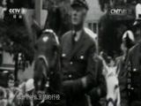 [光明与阴霾——德日二战反思录]德国民众勇敢面对二战认知 承认战争罪行