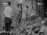 《光明与阴霾——德日二战反思录》 20150607 第四集