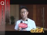 【戏中人】专访《怒放》主演林永健:个性鲜明革命者 颜值低不乏女人缘