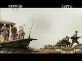 《筑梦中国》 第六集 发展新境