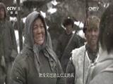 《东北抗日联军》 第24集