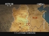 [探索发现]考古探奇之山洞里的宫殿:芒砀山惊现大型古墓