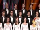[胜利之歌-纪念中国人民抗战胜利70周年音乐会]合唱歌曲《抗日军政大学校歌》