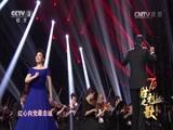 [胜利之歌-纪念中国人民抗战胜利70周年音乐会]歌曲《抗日将士出征歌》 演唱:王莉