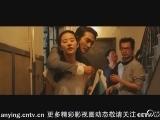 《第三种爱情》曝特辑 刘亦菲宋承宪恋情刻骨铭心 00:01:43