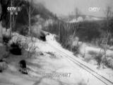 《东方主战场》 第一集 东方危急 00:53:39
