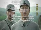 《我的兄弟叫顺溜》 第24集(大结局)