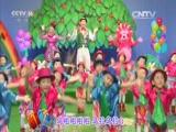 [智慧树]开场歌舞《魔法世界》