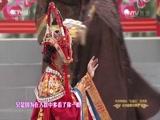 《雪域新歌—心连心艺术团赴西藏慰问演出》 20150908