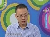 【微健康】第33期 冠心病悄悄盯上年轻人 00:04:01
