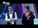 《中国好商机》 20151001