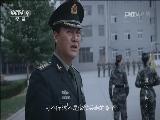 《中国仪仗兵》第二集 跟上班长 00:49:43