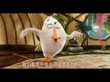 《愤怒的小鸟》中国版预告片
