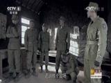 《第一伞兵队》 第10集