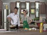 《天天饮食》 20151009 重庆鸡公煲