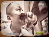 """《生活早参考》 20151015 """"中国小馆""""系列节目 疯赚一个亿的胆大男孩"""