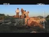 [探索发现]2015考古进行时之云中古寺 顶层大殿后出现类似山洞的遗迹现象