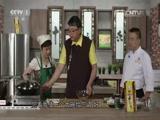 《天天饮食》 20151029 鲜果脆皮鱼