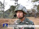 《军事报道》 20151101