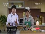 《天天饮食》 20151104 老北京西红柿打卤面