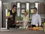 《天天饮食》 20151105 葱椒羊肉