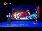"""穿越经典20151115 滚滚红尘痴情深——""""不老女神""""林青霞(下)"""