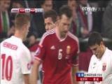 [国际足球]欧预赛附加赛次回合:匈牙利2-1挪威 比赛集锦