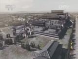 [探索发现]帝陵 第一集 汉高祖 长陵 长陵 西汉王朝的第一座帝陵