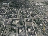 《探索发现》 20151124 帝陵 第一集 汉高祖 长陵