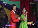 [共筑中国梦]歌曲《我的要求不算高》 演唱:江涛 柏文