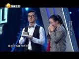 《中国好商机》 20151202