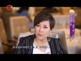 [超级访问-重庆]闺蜜大吐槽柯蓝不把自己当外人