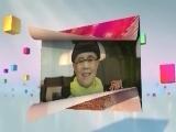 启航2016央视名嘴跨年倒计时 金龟子篇  综艺视频