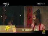 """[中国电影报道]独家盘点2015潜力""""小鲜女"""""""