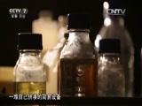 """《军旅人生》 20151231 盘点2015:军人好样子⑤ 助力""""中国梦"""""""